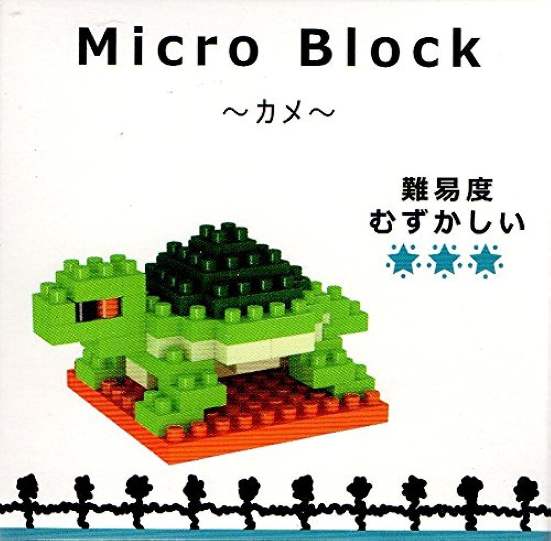 ポニー マイクロブロック 【ナノブロック互換】 (1個, キリン)