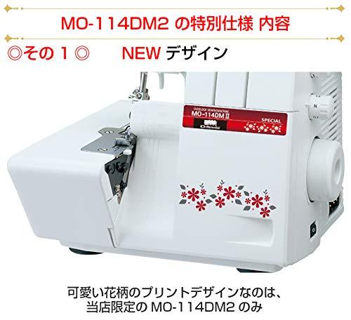 JUKI『MO-114DM』