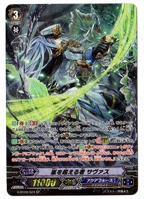 カードファイトヴァンガードG 第9弾「天舞竜神」/G-BT0...