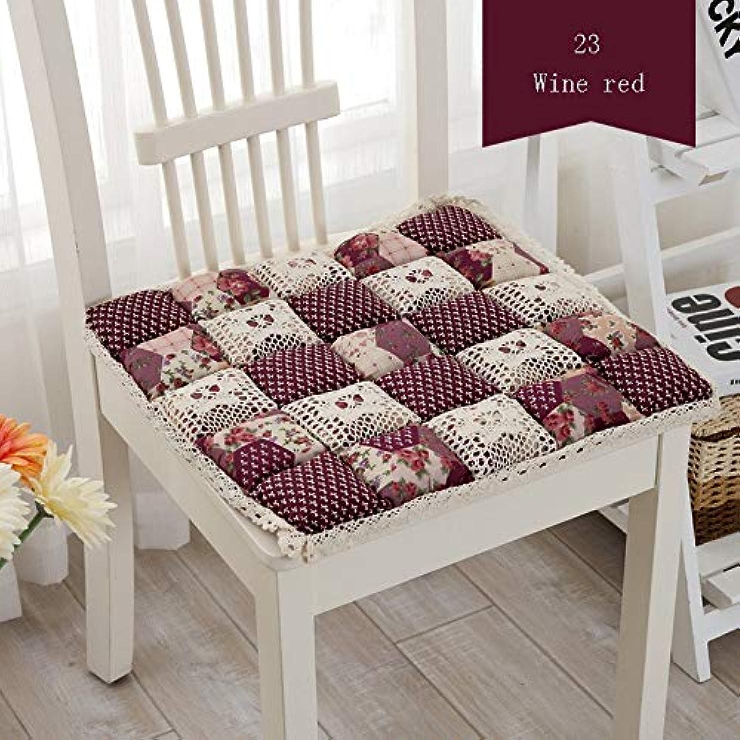 関連付けるリーン機構LIFE 1 個抗褥瘡綿椅子クッション 24 色ファッションオフィス正方形クッション学生チェアクッション家の装飾厚み クッション 椅子