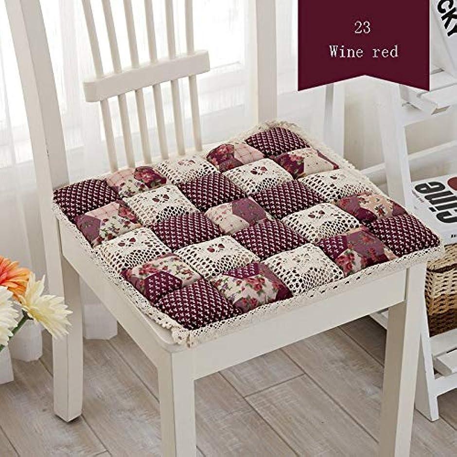 クルーズブラケット農業のLIFE 1 個抗褥瘡綿椅子クッション 24 色ファッションオフィス正方形クッション学生チェアクッション家の装飾厚み クッション 椅子