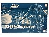 HGUC 1/144 リゼル(ディフェンサーbユニット) (プレミアムバンダイ限定)