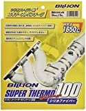 BILLION ビリオン スーパーサーモバンテージ100 耐熱バンテージ 対応排気温1650℃ 『チクチク』しないシリカファイバー採用 ノーマルエンジンからレーシングカーまで対応 35㎜幅×5m×0.8mm厚 BB1035-05