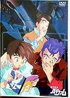 銀河漂流バイファム 6 [DVD]