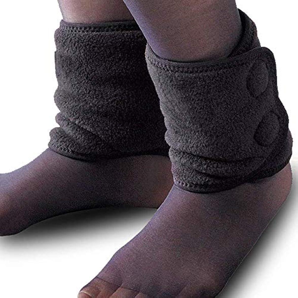 温度ぶら下がる軽減bonbone 発熱ウォーマー足くび用 ブラック ×2個セット