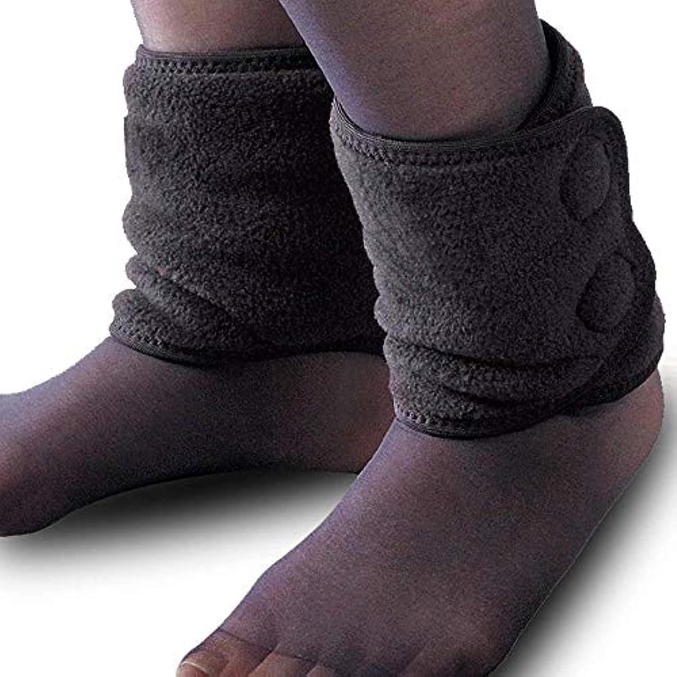 瞑想する合体手配するbonbone 発熱ウォーマー足くび用 ブラック ×2個セット