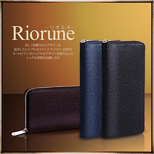 Riorune (リオルネ) ラウンドファスナー 長財布 メンズ (ブラック)