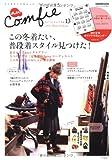 nu comfie vol.13(2011 Wit―ここちよくて私らしい、ナチュラルな服 (CARTOP MOOK)