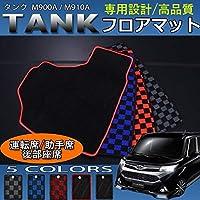 タンク フロアマット インテリア マット 運転席 助手席 後部座席 トヨタ チェック柄 3Pセット ブラック×グレーチェック