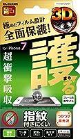 エレコム iPhone7 フィルム フルカバー 高光沢 衝撃吸収 ホワイト TH-A16MFLPGRWH