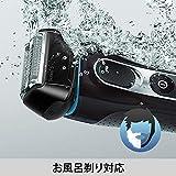 【セット買い】ブラウン メンズ電気シェーバー シリーズ5 5140s + 鼻毛/耳毛カッター EN10 画像
