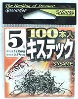 ささめ針 キステック 04PKQ 9号 100本入 茶