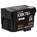 ジット リサイクルインクカートリッジ EPSON ICBK75 ブラック対応 JIT-NE75B