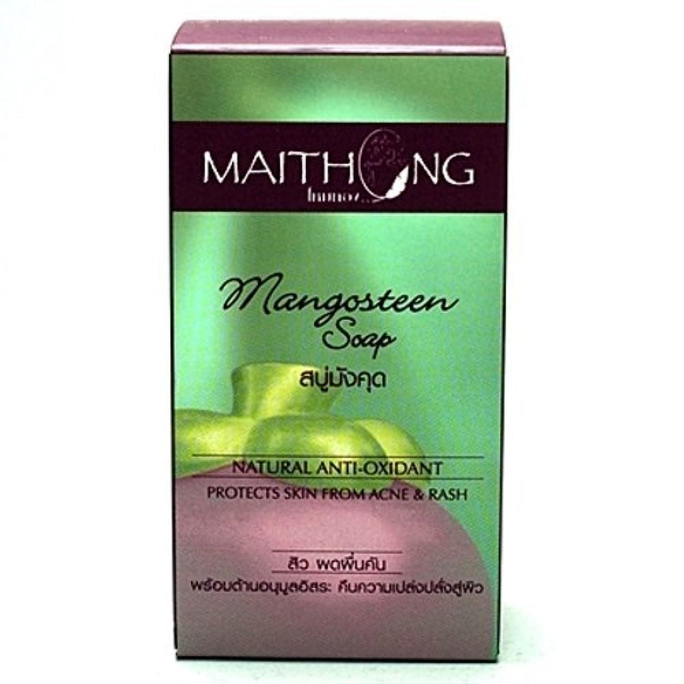 エミュレートするゆりダーツMangosteen Soap Face and Body Wash Acne Rash Black Spot Spa Facial Soap Bar Natural Herb Scent by Maithong