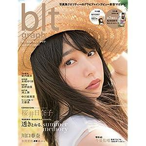 blt graph. vol.22 (TOKYO NEWS MOOK 634号)