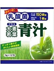 ユーワ 乳酸菌プラス大麦若葉青汁 12包