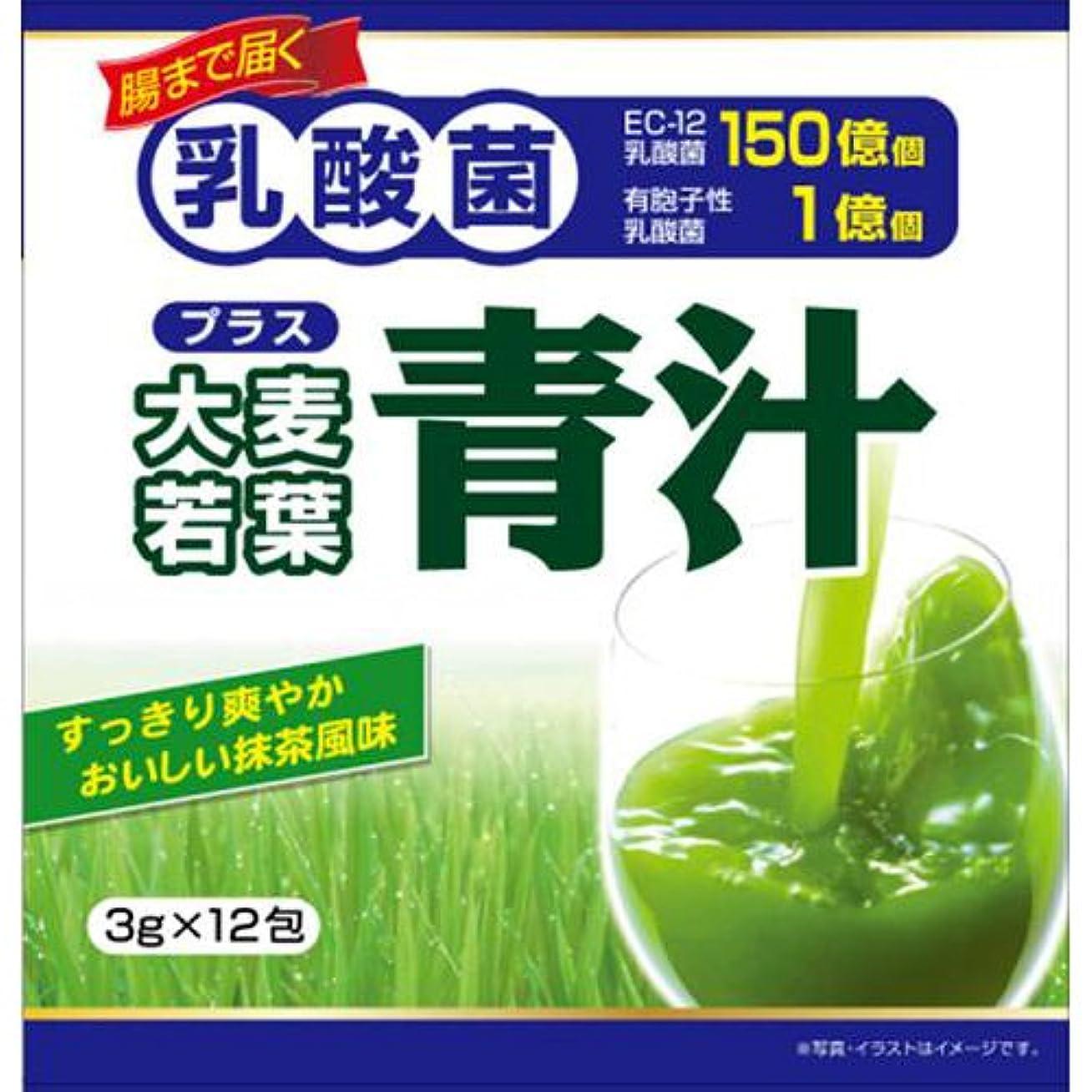手印刷する敬の念ユーワ 乳酸菌プラス大麦若葉青汁 12包