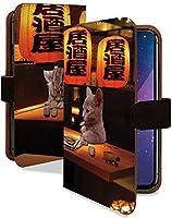 AQUOS R ケース 手帳型 ねこ 居酒屋 ネコ柄 子猫 スマホケース アクオスアール 手帳 カバー aquosr アクオスrケース アクオスrカバー 猫 キャット 酔っ払い 猫柄 ねこがら [ねこ 居酒屋/t0557a]