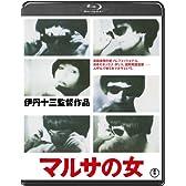 マルサの女<Blu-ray>