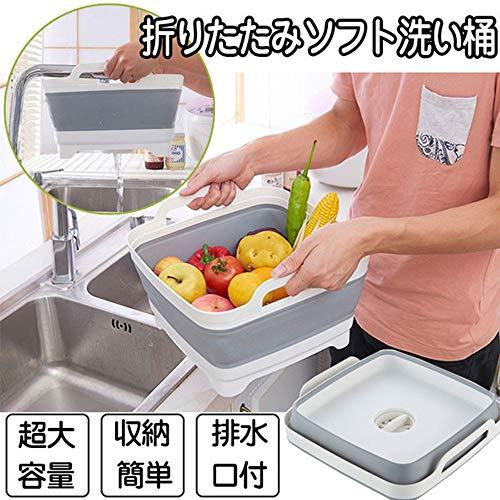 折り畳める洗い桶 RMITO ソフトタブ シリコン製バケツ 大容量 食器洗い 取っ手/排水口付き 収納便利 自宅でもアウトドアでも対応
