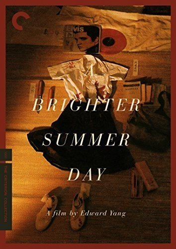 Criterion Collection: Brighter Summer Day [DVD] [Import]