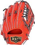 ZETT(ゼット) 野球 硬式 グラブ (グローブ) プロステイタス 外野手 右投用 ディープオレンジ×ブラック(5819) BPROG67