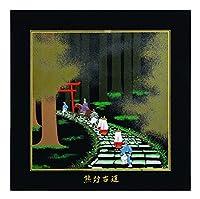 22-8-1 蒔絵額 熊野古道