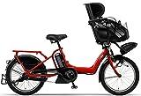 電動アシスト自転車 PAS Kiss mini 20インチ 2016年モデル エスニックレッド