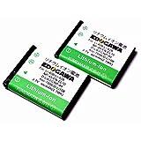 2個セットCASIO カシオNP-80対応互換バッテリー【EDOGAWA】 ※YUMEMAX株式会社PSEマーク入り(2XED-BAT)