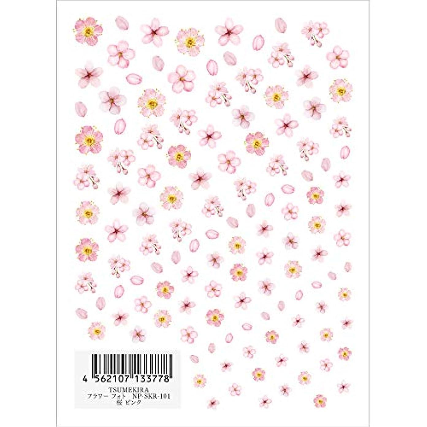 フォロータンザニアジャーナルTSUMEKIRA(ツメキラ) ネイルシール フラワーフォト 桜 ピンク NP-SKR-101 1枚