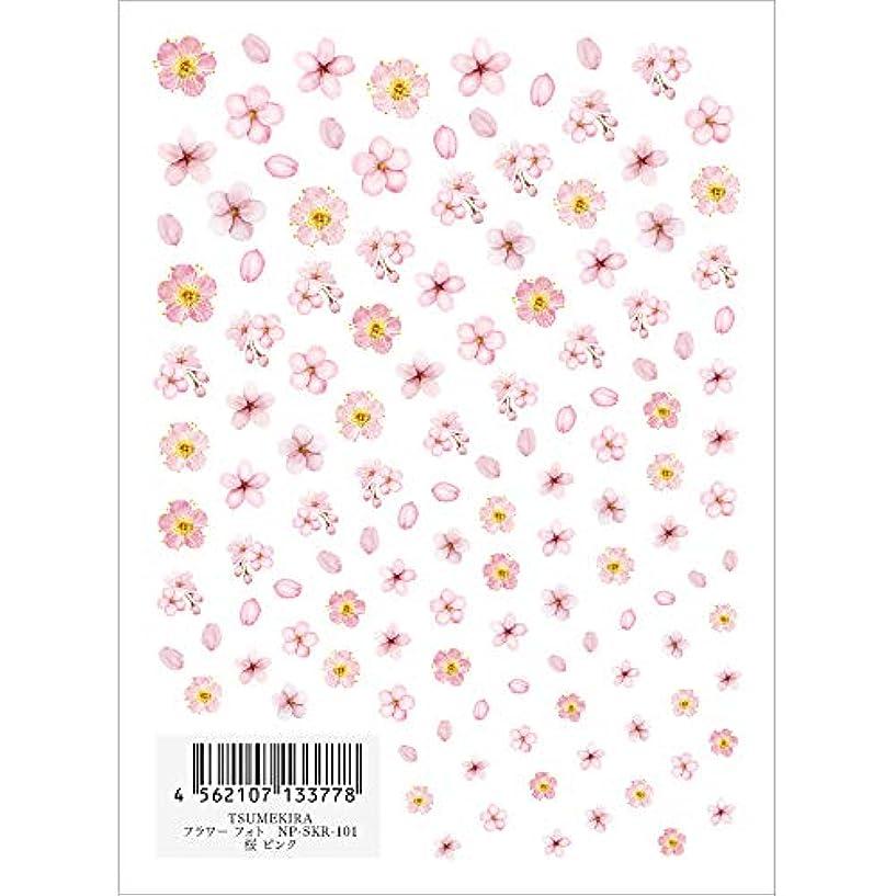 カスタムギャング赤ちゃんTSUMEKIRA(ツメキラ) ネイルシール フラワーフォト 桜 ピンク NP-SKR-101 1枚