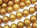 真珠 パール ビーズ 淡水真珠 AA++ ラウンド~ポテト 9 mm シャンパンゴールド 1 mm 穴 1連(約 34 cm)