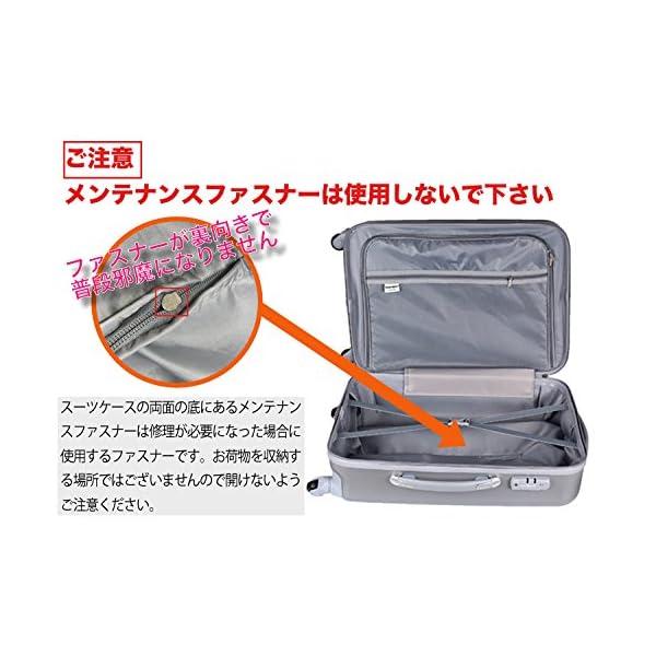 (トラベルデパート) 超軽量スーツケース TS...の紹介画像9
