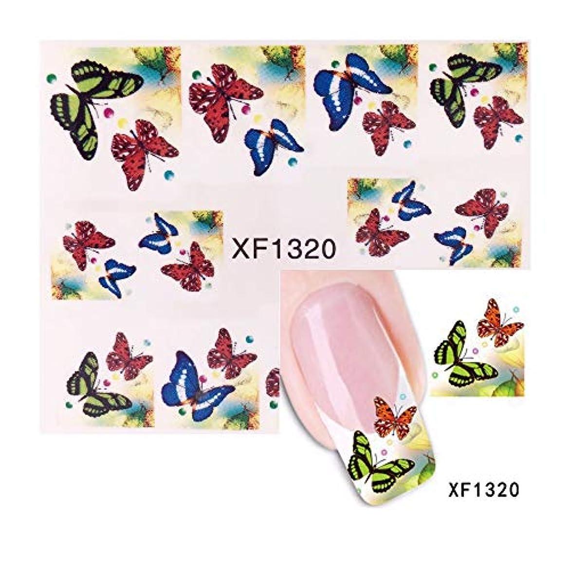 かなりの絶滅させるシェアSUKTI&XIAO ネイルステッカー 1枚の新しい水転写ネイルアートステッカーデカールDiy装飾用油絵