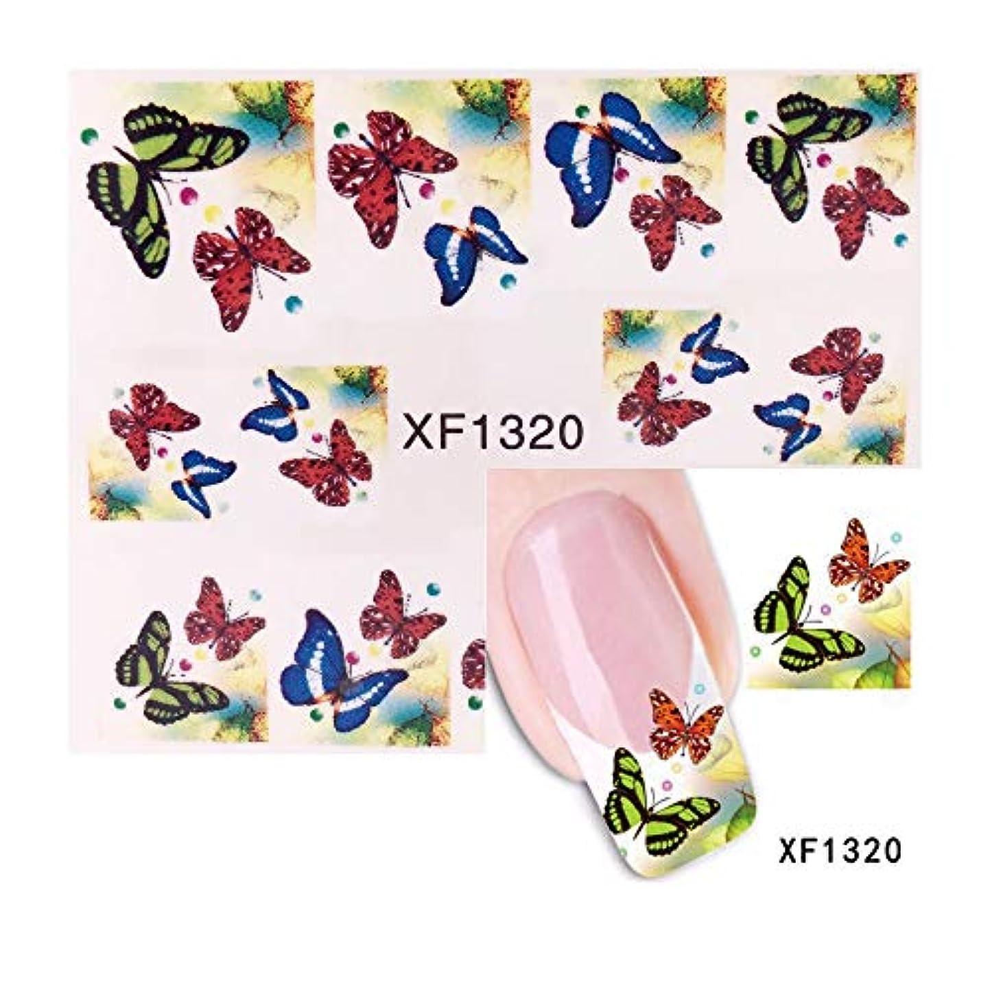 テザーしみカールSUKTI&XIAO ネイルステッカー 1枚の新しい水転写ネイルアートステッカーデカールDiy装飾用油絵