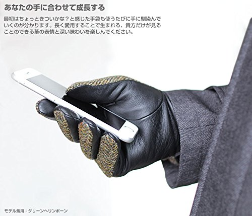 Harris Tweed Harris Tweed smartphone corresponding gloves Men's Women's Leather
