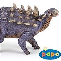 papo(パポ社)フィギュア 55060 ポラカントゥス