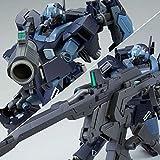 HG ジェスタ (シェザール隊仕様 B&C班装備)1/144