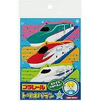 スケーター お弁当仕切り カット バラン 18枚入り プラレール 14 日本製 LKBL3