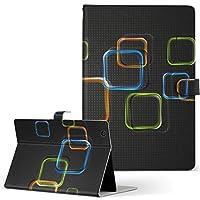 HUAWEI MediaPad T2 8 Pro Huawei ファーウェイ SIM メディアパッド タブレット 手帳型 タブレットケース タブレットカバー カバー レザー ケース 手帳タイプ フリップ ダイアリー 二つ折り クール 四角 デザイン 黒 ブラック mpt28-008025-tb