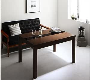 高さ調節できるモダンスタイリッシュこたつテーブル 継脚付(3cm・5cm・17.5cm) オールシーズン使用OK (【テーブル幅105cm】)
