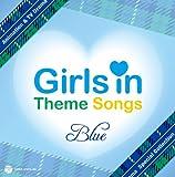 ガールズ・イン・テーマソングス Blue