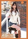 素人GAL!ガチ撮りPHOTOBOOK Vol.10 Maya Remix (素人グラビアコレクション(ポケット版))
