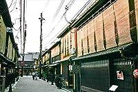 【日本の風景ポストカード】京都祇園の町並み風景 はがきハガキ葉書2013年