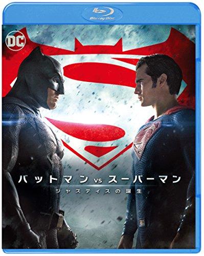 バットマン vs スーパーマン ジャスティスの誕生 ブルーレイ&DVDセット(初回仕様/2枚組) [Blu-ray]の詳細を見る