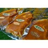 お肉屋さんの絶品 豚ロース 味噌漬け 10枚セット 国産 豚肉 ロース