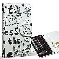 スマコレ ploom TECH プルームテック 専用 レザーケース 手帳型 タバコ ケース カバー 合皮 ケース カバー 収納 プルームケース デザイン 革 花 柄 蝶々 013516