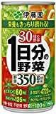 伊藤園 1日分の野菜 190g缶×30本入