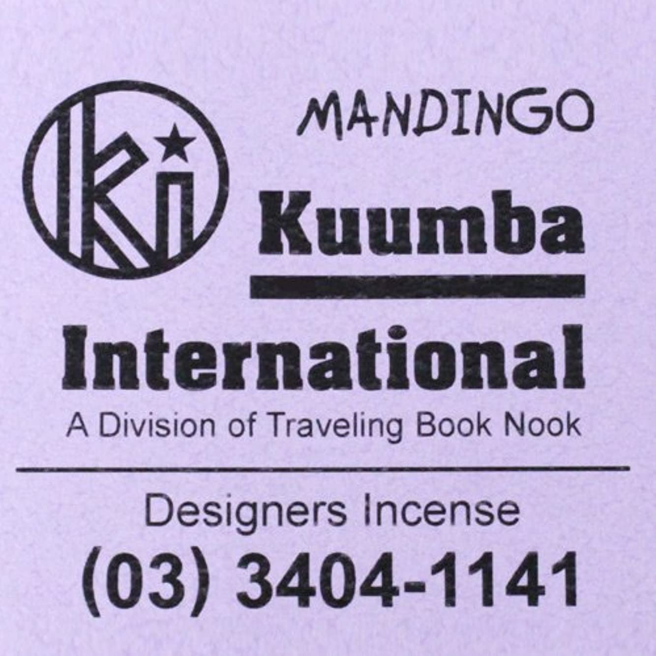 現像提供個性(クンバ) KUUMBA『incense』(MANDINGO) (Regular size)