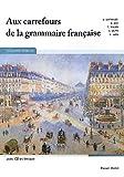 新・フランス語の広場